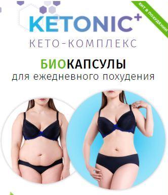 отзывы реально похудевших женщин быстро